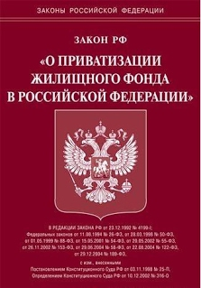 приватизаци¤ квартиры петрозаводск одно окно услуги - фото 10